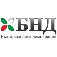 Logo of BND - Bulgarian New Democracy