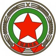 Logo of CDNA Sofia (mid 1950's logo)