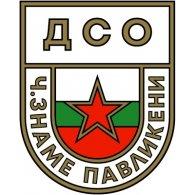 Logo of DSO Cherveno Zname Pavlikeni (1950's logo)