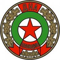 Logo of DNA Plovdiv (mid 1950's logo)