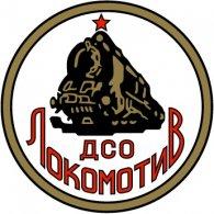 Logo of DSO Lokomotiv Sofia (mid 1950's logo)