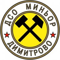 Logo of DSO Minyor Dimitrovo (mid 1950's logo)