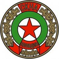 Logo of SKNA Plovdiv (mid 1950's logo)