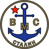 Logo of VMS Stalin (1950's logo)