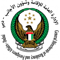 Logo of Dubai Immigration