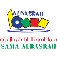 Logo of Sama Albasrah Advertising