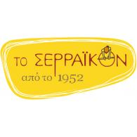 Logo of Serraikon