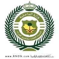 Logo of ksa- المديرية العامة لمكافحة المخدرات