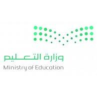 Logo of Ministry of Education KSA