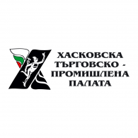 Logo of The Haskovo Chamber of Commerce