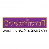 Logo of Ha Bursa Le Tahshitim