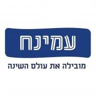 Logo of Aminah