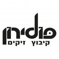 Logo of Poliron