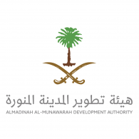 Logo of Madinah Munawarah Development Authority