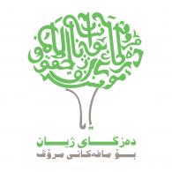 Logo of Jiyan Foundation for Human Rights