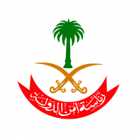 Logo of Presidency of the Saudi State Security