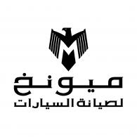 Logo of Munich Motor Works