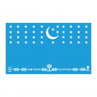 Logo of Turan Ulusal Türk Uygarlığı Derneği
