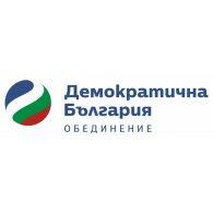 Logo of Demokratichna Balgariya