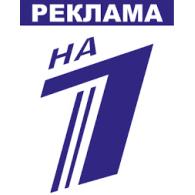 Logo of Reklama na Pervom