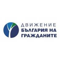 Logo of DBG Dvizhenie Balgariya na Grazhdanite