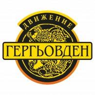 Logo of Dvizhenie Gergyovden