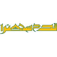 Logo of Kedah Sejahtera