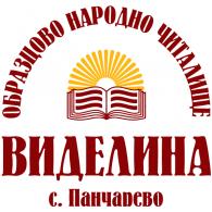 Logo of Ensemble Pancharevo Culture House