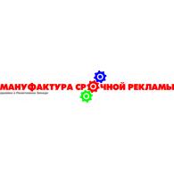 Logo of Мануфактура Срочной Рекламы