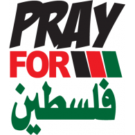 Logo of Pray for Palestine