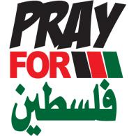 Logo of Pray for Palestine