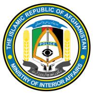 Logo of Afghanistan Police