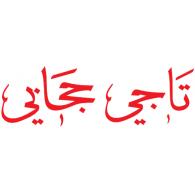 Logo of Taji Hijabi