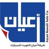 Logo of Aayan Kuwait Auto Co.