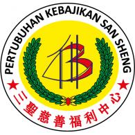 Logo of Pertubuhan Kebajikan San Sheng