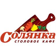 Logo of Солянка кафе - Solyanka cafe