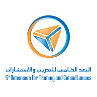 Logo of 5th Dimension for Training & Consultancies