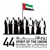 Logo of 44 Spirit of the Union UAE