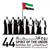 Logo of 44 Sprit of The Union National Day