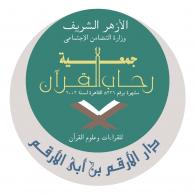 Logo of Dar Al Arqam