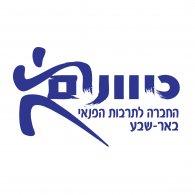 Logo of Kivunim
