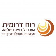 Logo of Ruah Dromit