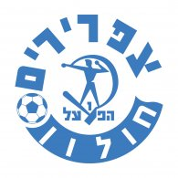 Logo of Zafririm Holon