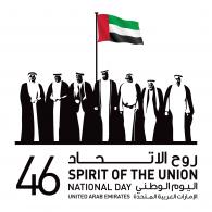 Logo of 46 Spirit of the Union
