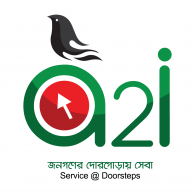 Logo of a2i Bangladesh