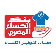 Logo of Egyptian Clothing Bank