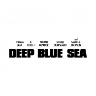 Logo of Deep Blue Sea