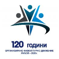 Logo of 120 years of organized sports movement in Yambol