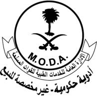 Logo of أدوية حكومية غير مخصصة للبيع