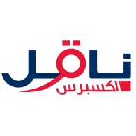 Logo of Naqel Express Arabic